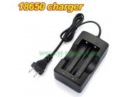 Double groove 18650 charger
